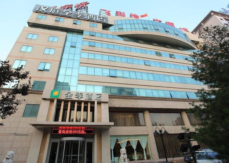 JI Hotel Beijing Xueyuan Bridge