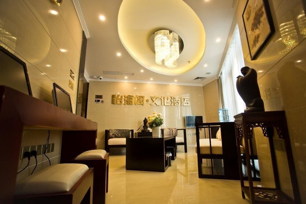 Yihaige Culture Hotel