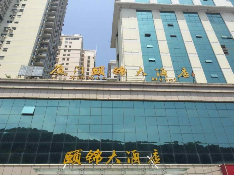 Aidingbao Hotel Xiamen Xiagu Port