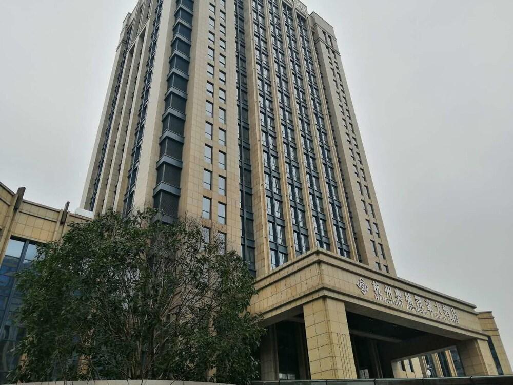 Hangzhou Aocheng Kaihao Hotel