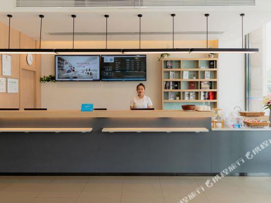 Gallery image of Hanting Hotel Taiyuan Datong Road Taigang Ximen