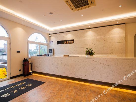 Huangjia Garden Hotel