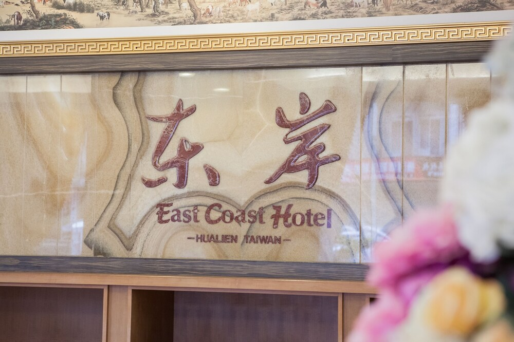 Gallery image of East Coast Hotel