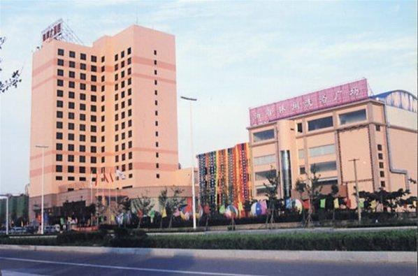 Qingdao Haidu Hotel Building B