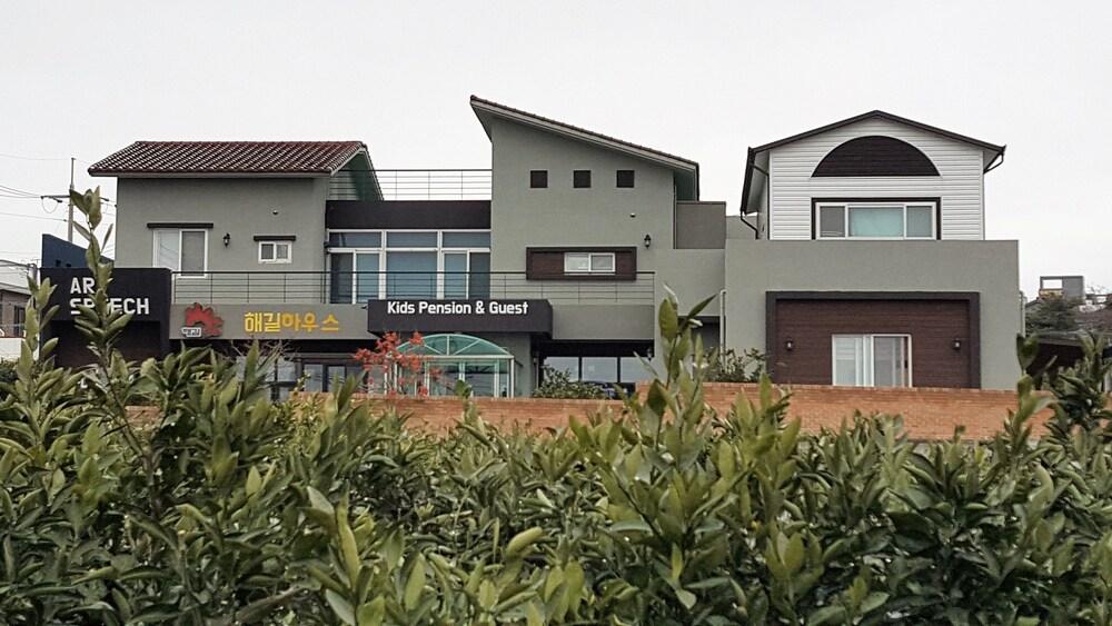 Haegil House