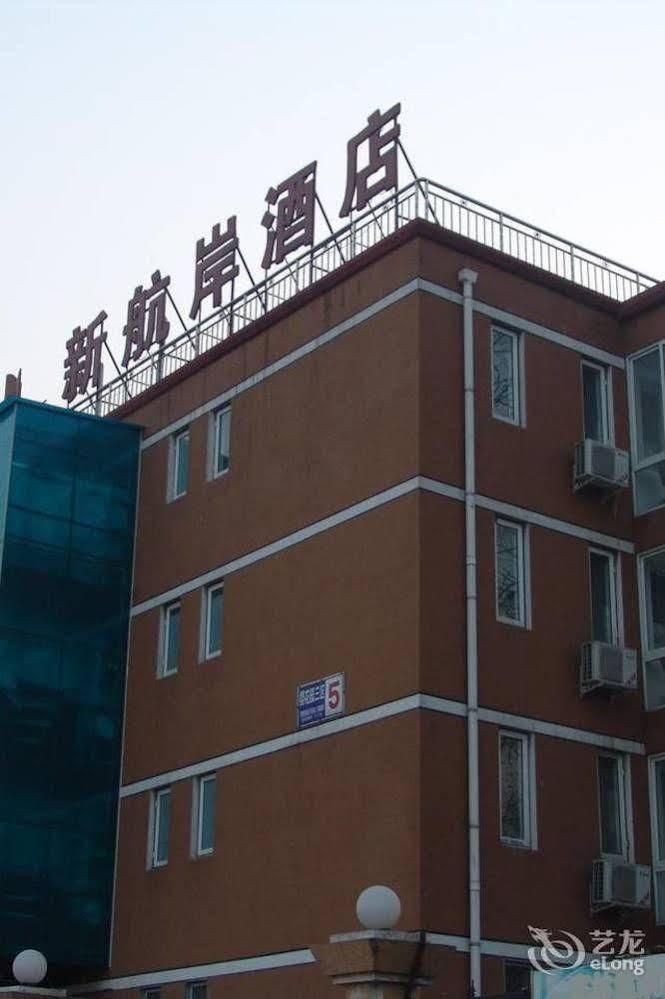 Xin Hang An Hotel