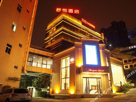 Shuyue Hotel