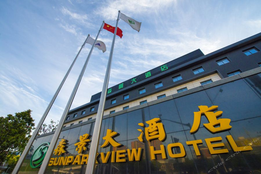 Sunparkview Hotel Pudong Shanghai