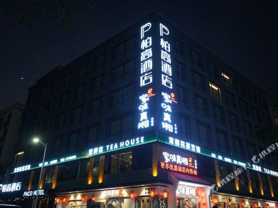 Paco Hotel