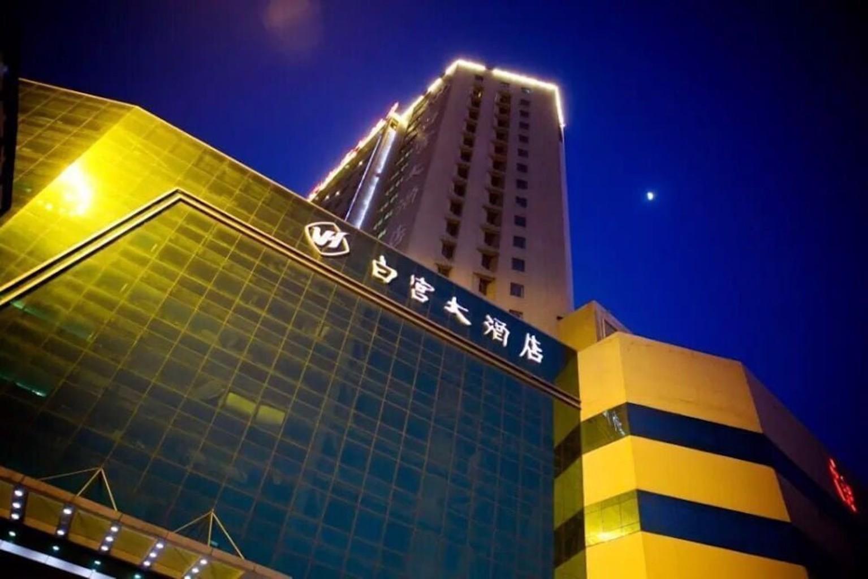 White Palace Hotel Nanjing