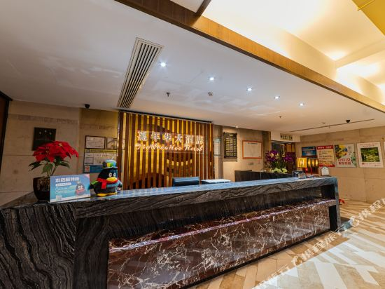 Gallery image of Carnival Hotel