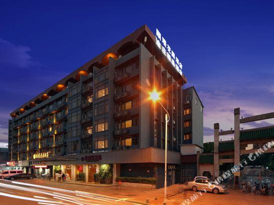 Yijing Garden Hotel