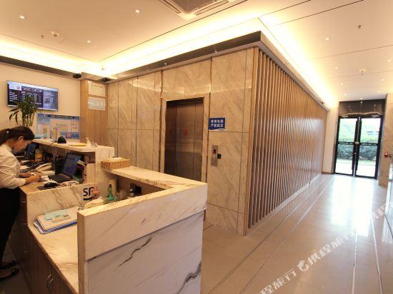 Gallery image of Elan of Nanjing Maqun station hotel