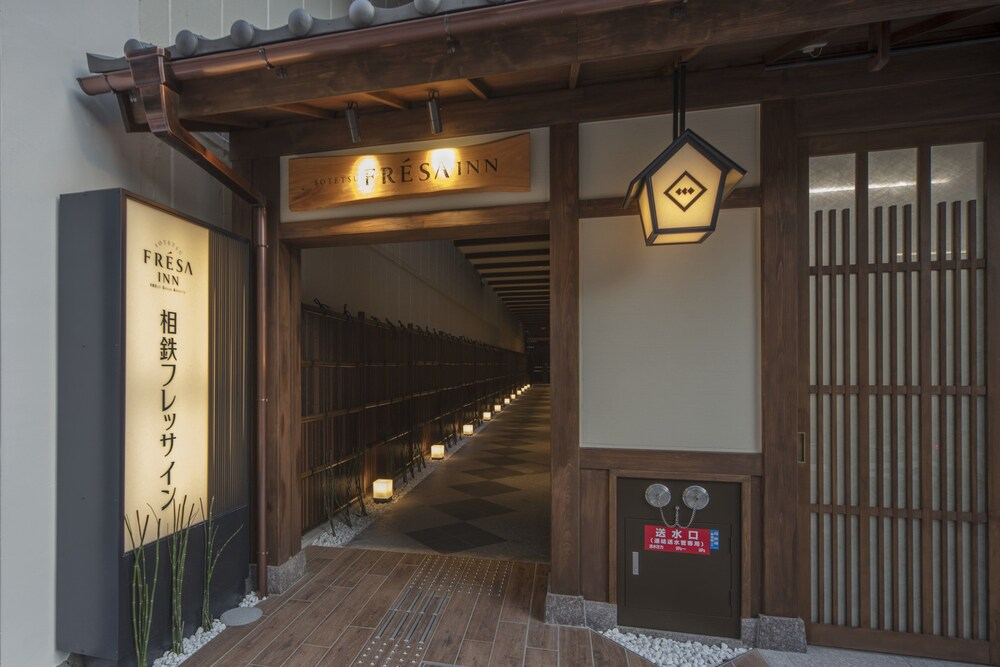 Sotetsu Fresa Inn Kyoto Shijokarasuma