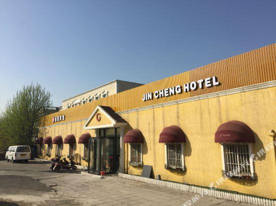 Beijing Jincheng International Youth Hostel