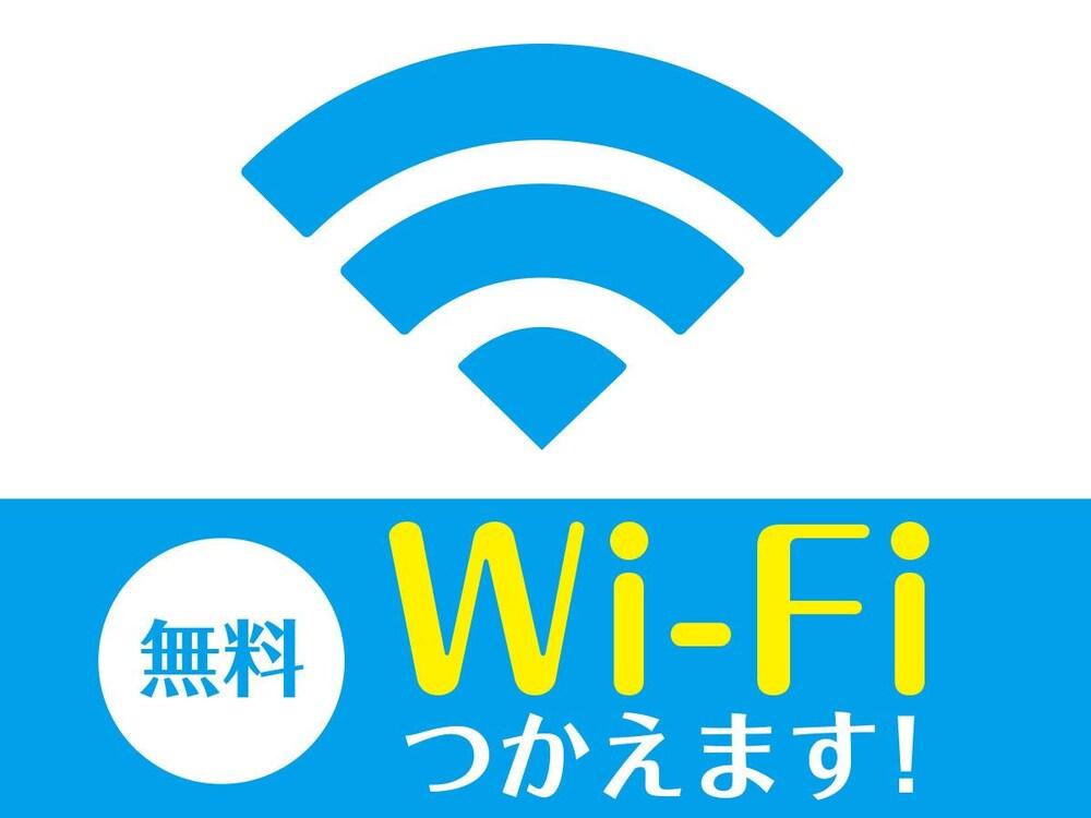 Gallery image of Hotel Livemax Kyoto Ekimae