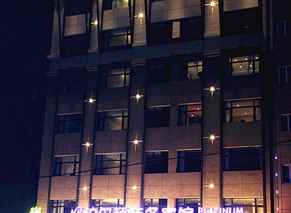 Platinum Milton Business Hotel