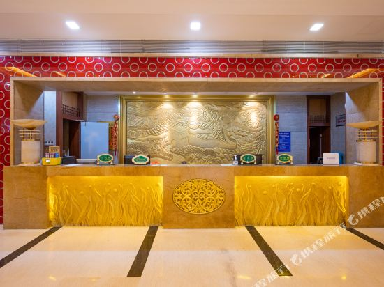 Gallery image of Royal Holiday Hotel