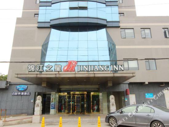 Jinjiang Inn Wuhan Wuchang Railway Station