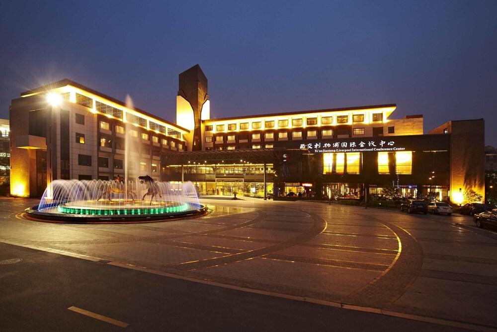 Xi'an Jiaotong Liverpool International Conference Center