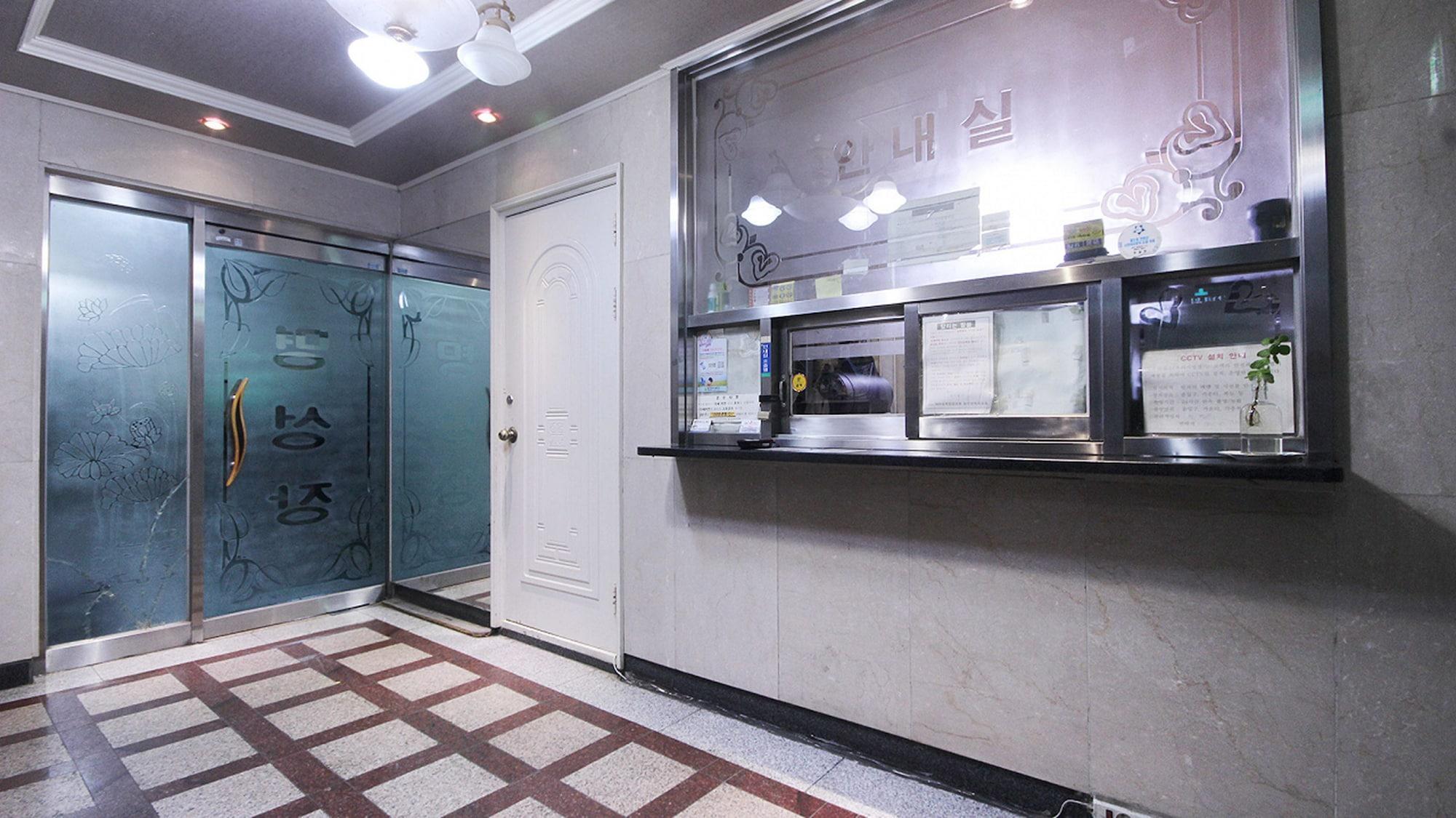 Myeongseong Motel