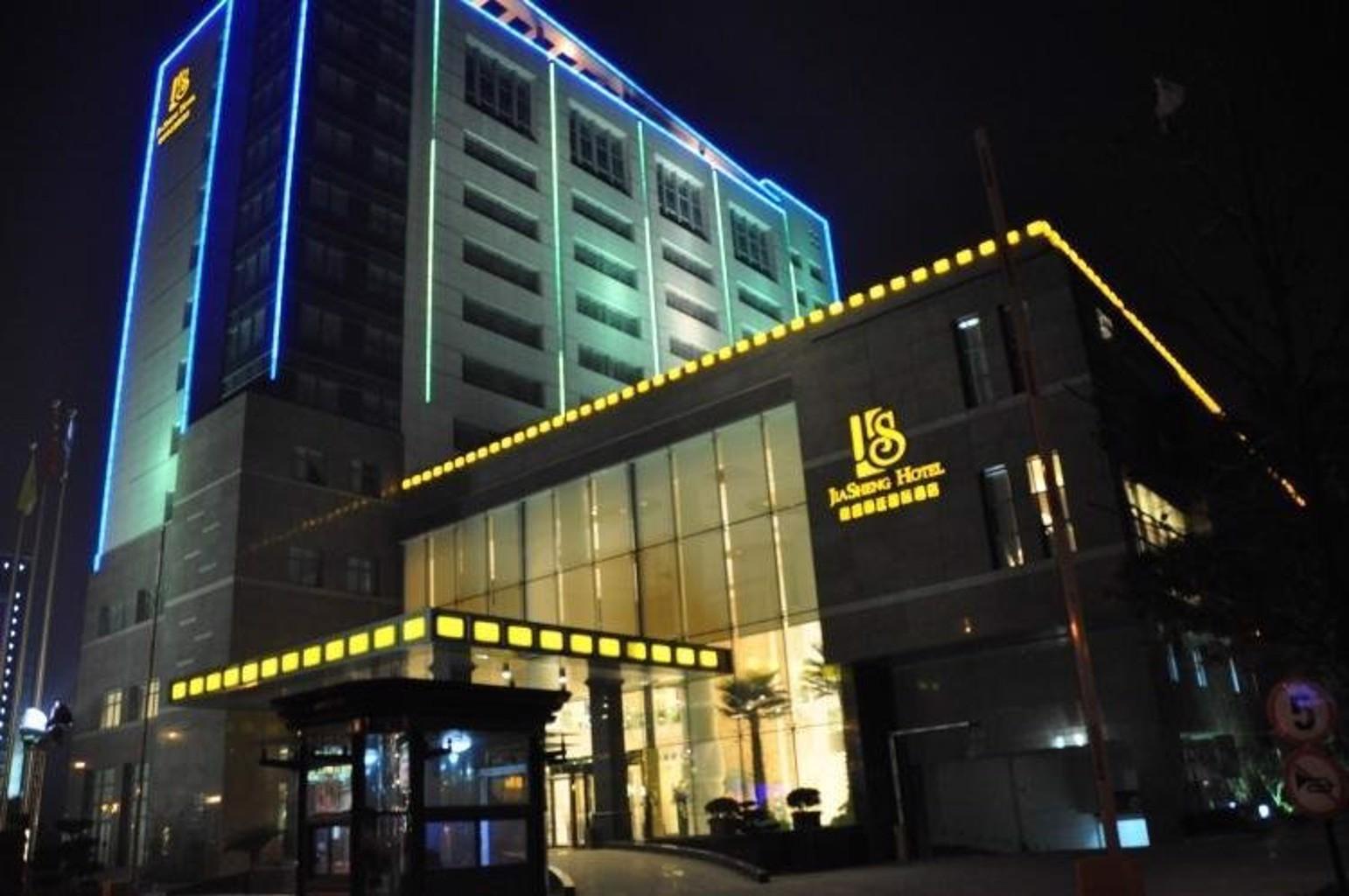 Suzhou Jia Sheng Palace Hotel