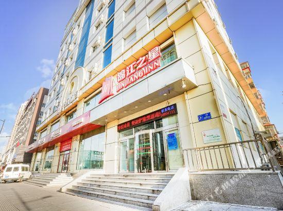 Jinjiang Inn Harbin Xidazhi Street