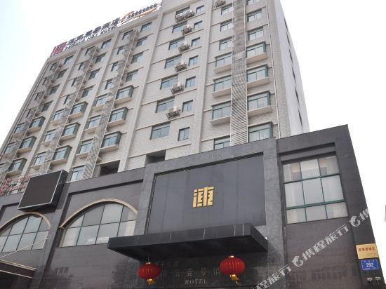 Pudong No.1 Hotel