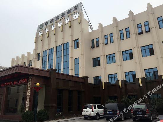 Hua Run Garden Hotel