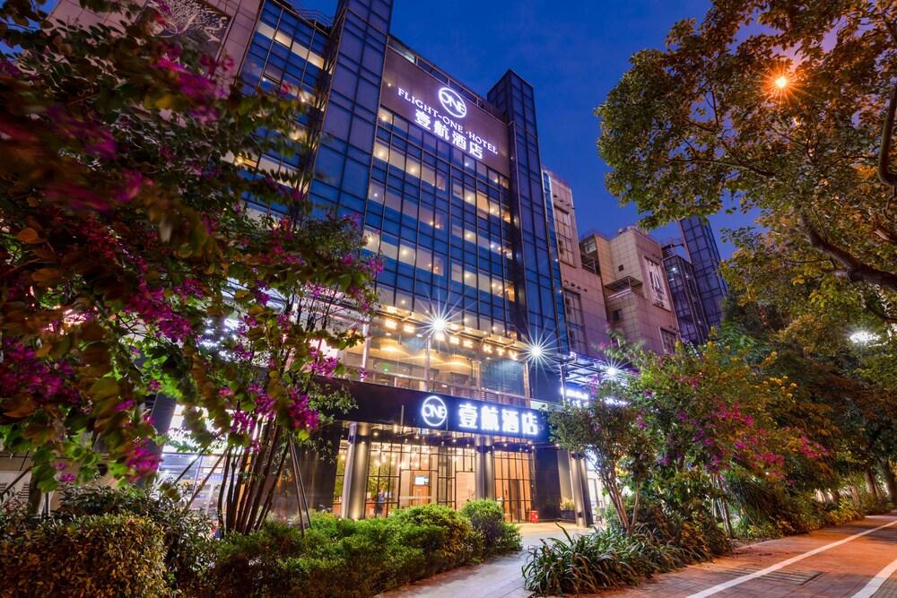 Shenzhen Flight One Hotel