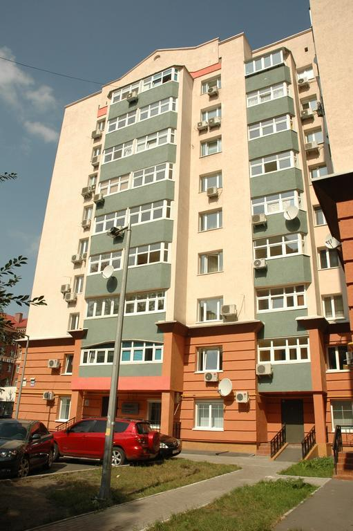 Botanic Apartments Pechersk