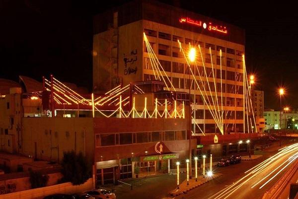 Al Attas Hotel