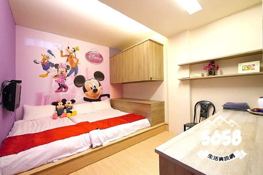Mickey House Qinghe