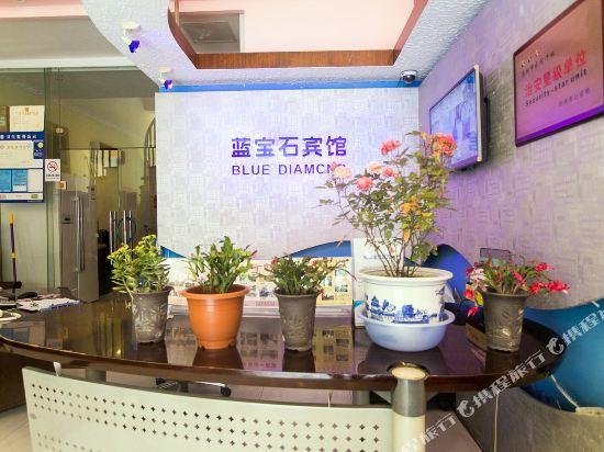 Gallery image of Suzhou Lanbaoshi Guest House