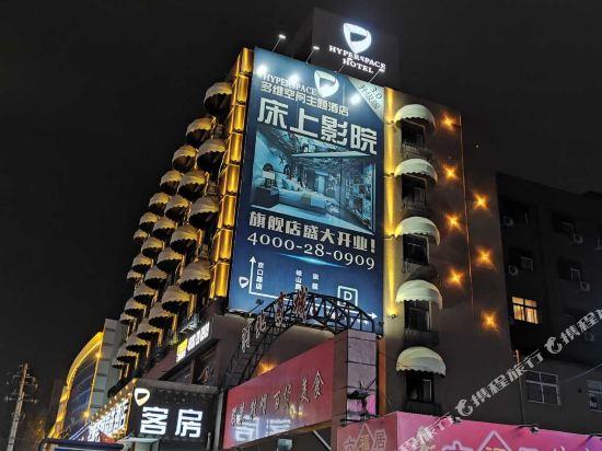 Qingdao Zijing Hotel