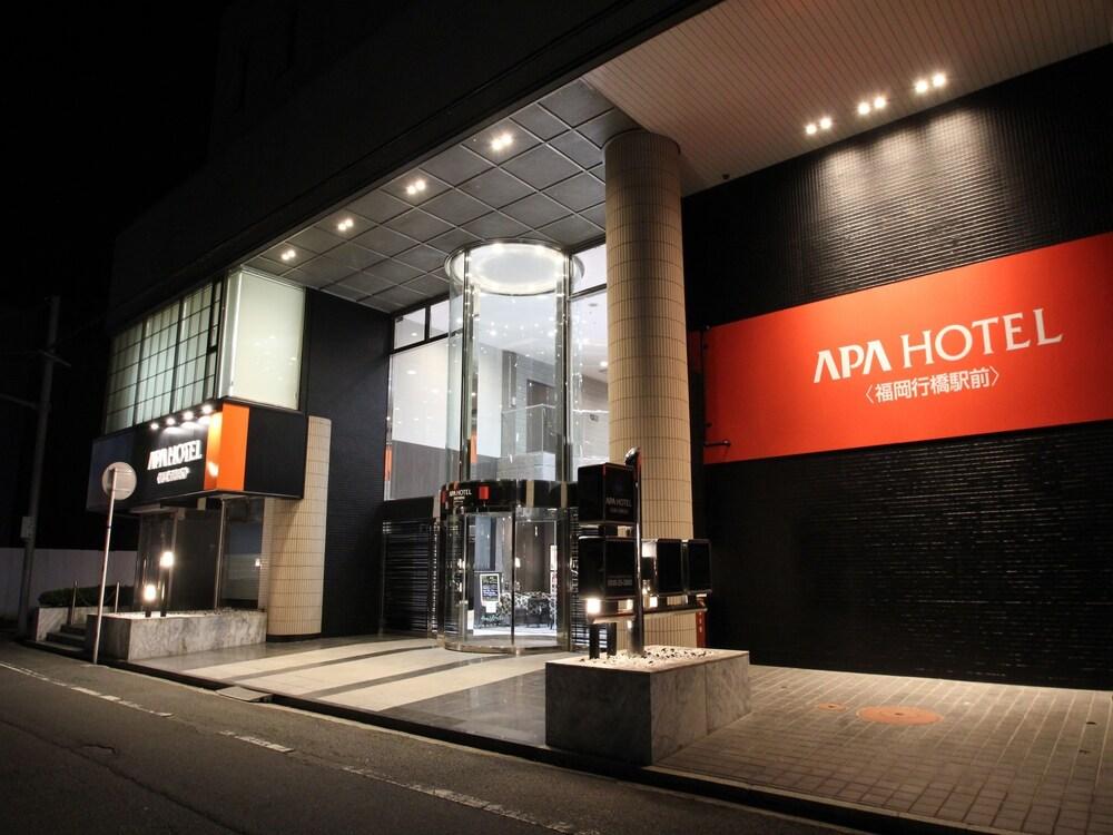 Apa Hotel Fukuoka Yukuhashi Ekimae