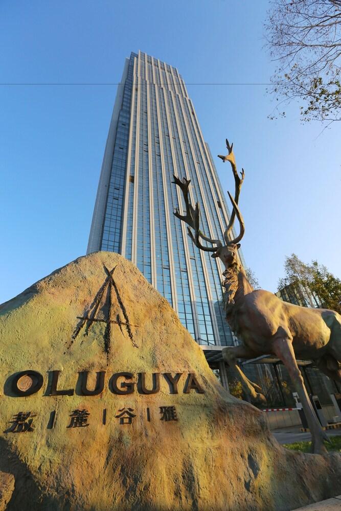 Aoluguya Hotel