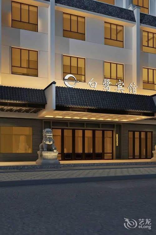 Egret Hotel Nanjing
