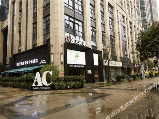 Aigao Smart Home Designer Hotel