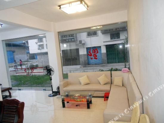 Gallery image of Qianxun Inn