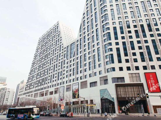 Lize City Hotel