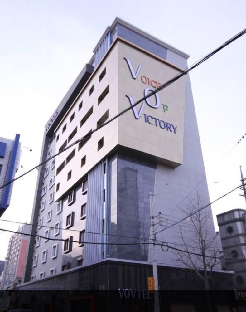 Hotel Vov