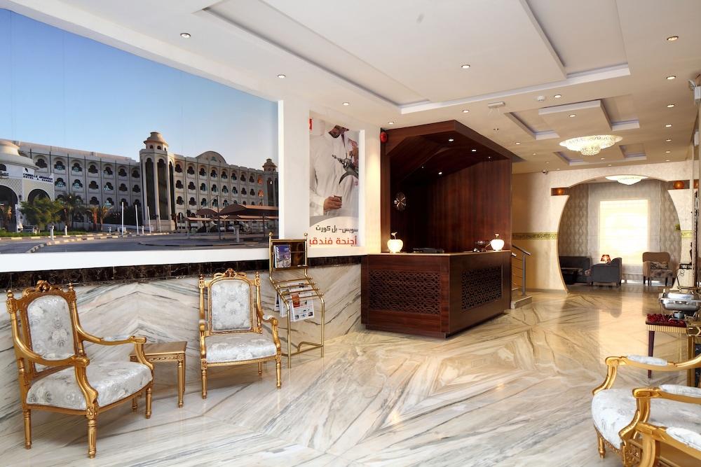 Swiss Belcourt Granada Riyadh