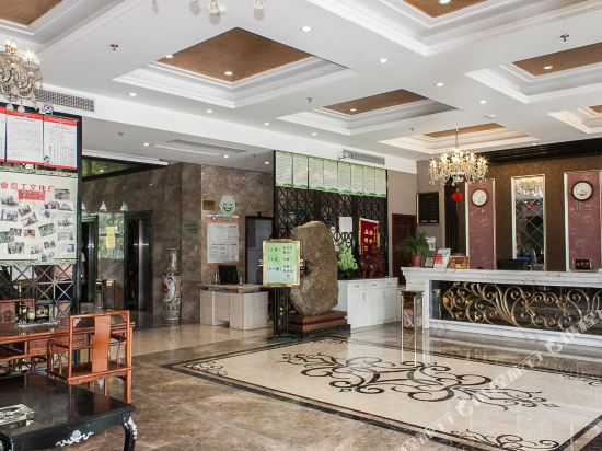 Gallery image of Dihao Business Hotel