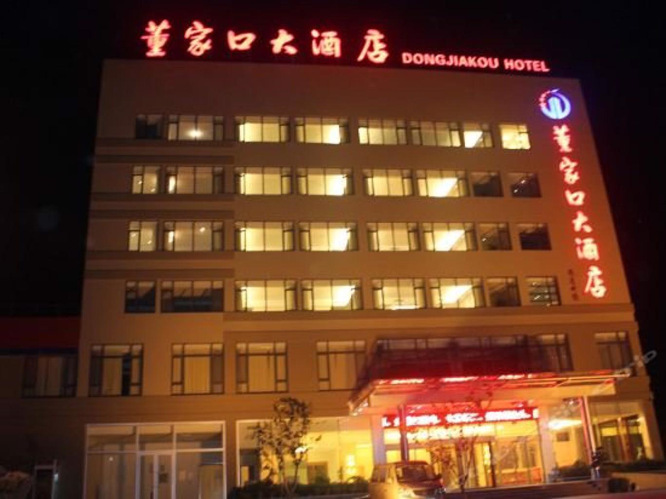 Dong Jia Kou Hotel