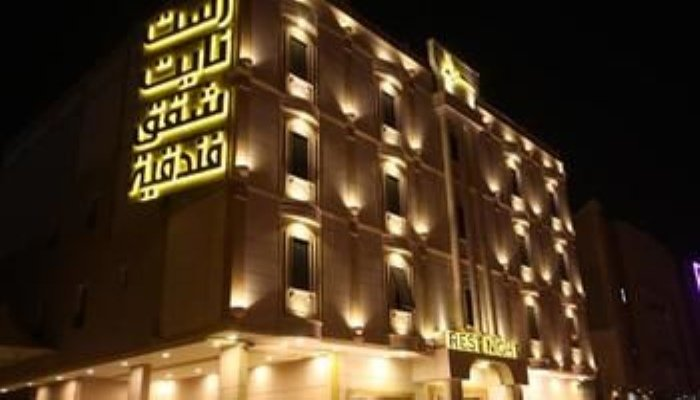 Rest Night Hotel Apartment