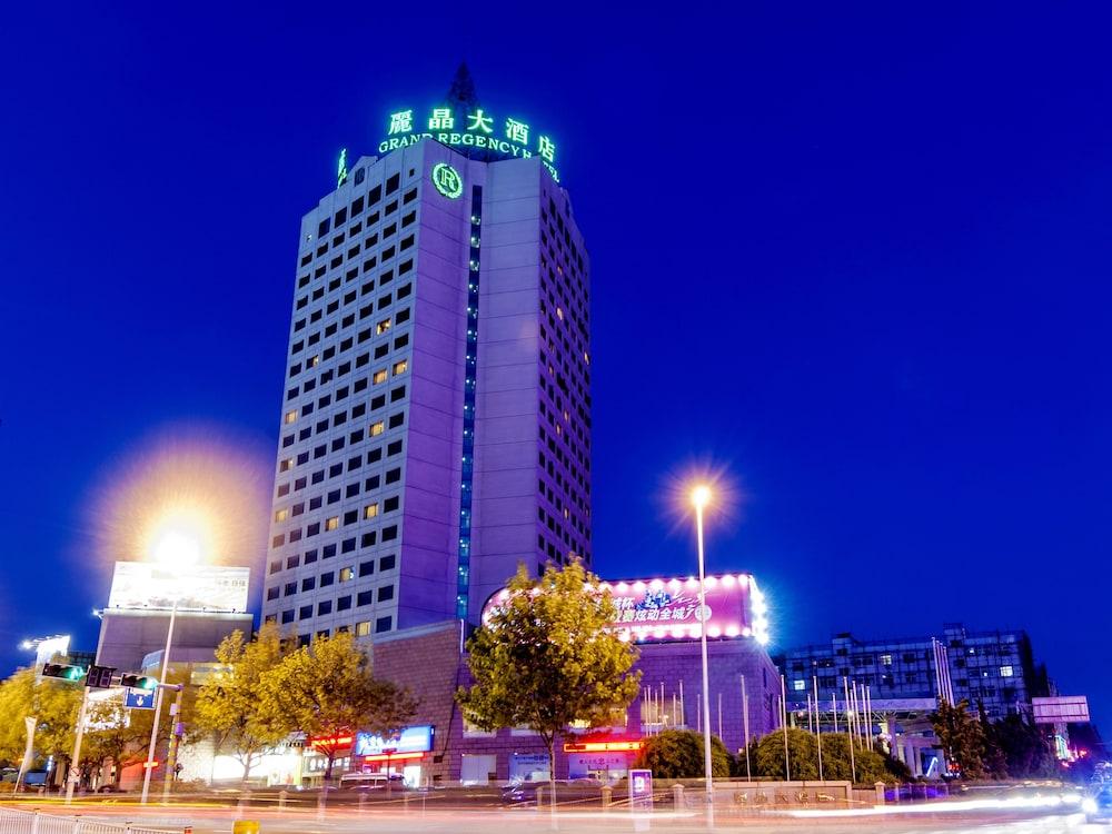 Grand Regency Hotel Qingdao