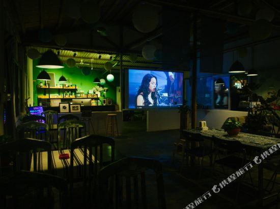 Gallery image of Kayingshe Themed Inn