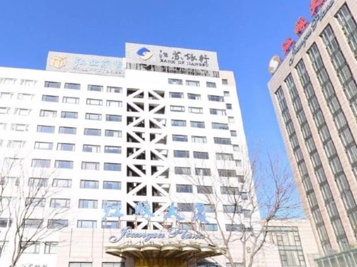 Jiangsu Plaza