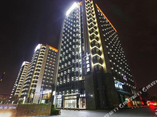 Lavande Hotels Nanjing Wanda Plaza Tianyin Avenue